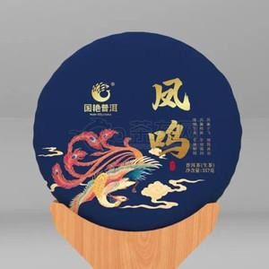 Wei xin tu pian 20210526165357