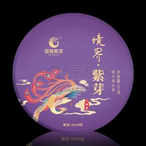 Wei xin tu pian 20210526171218