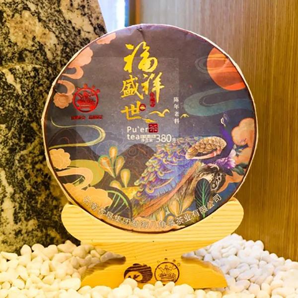 2021年八角亭 福祥盛世 生茶 380克