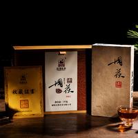 2019年泾渭茯茶 周茯手筑茯茶砖 黑茶 1000克
