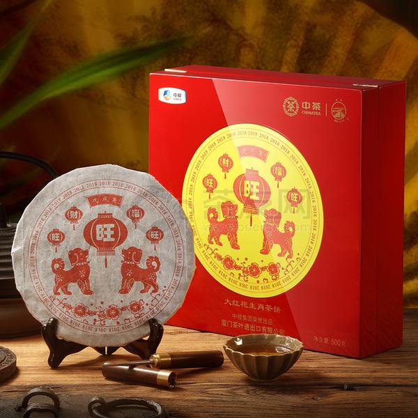 2018年中茶海堤 狗年生肖饼 乌龙茶 500克