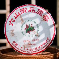 2021年六大茶山 六山御品原茶 生茶 357克