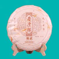 2021年七彩云南 易武古树 熟茶 357克