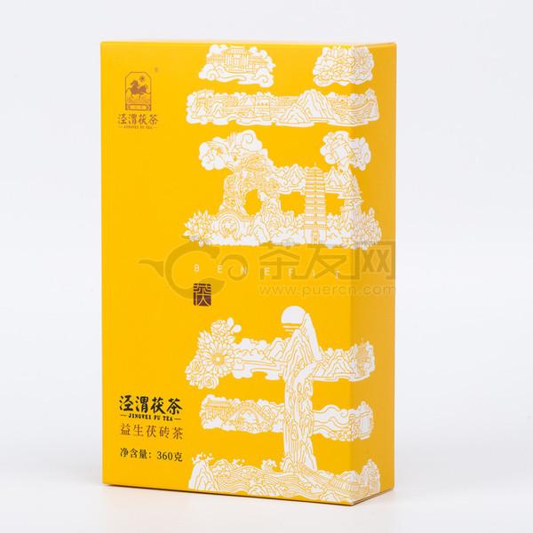 2019年泾渭茯茶 益生茯砖茶 黑茶 360克 试用