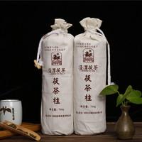 2014年泾渭茯茶 茯茶柱 黑茶 700克