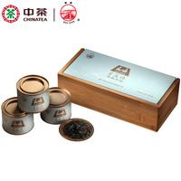 2019年中茶海堤 AT039老枞水仙 乌龙茶 90克
