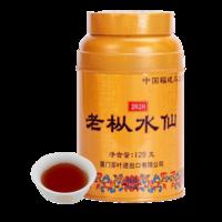 2020年中茶海堤 金罐老枞水仙 乌龙茶 125克
