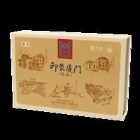 2021年中茶海堤 XT5152印象厦门肉桂 乌龙茶 160克