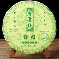 2021年七彩云南 正山古树春茶 昔归 生茶 357克