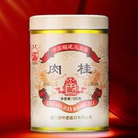 2021年中茶海堤  红印肉桂 乌龙茶 125克