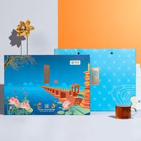 2020年中茶海堤 RL2039鲤遇肉桂 乌龙茶 250克