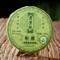 2021年七彩云南 正山古树春茶 布朗 生茶 100克