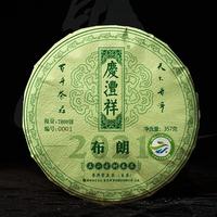 2021年七彩云南 正山古树春茶 布朗 生茶 357克