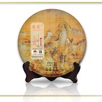 2021年巅茶 天脉标准版 熟茶 200克
