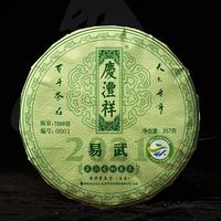 2021年七彩云南 正山古树春茶 易武 生茶 357克