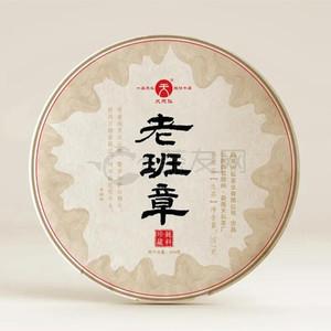 Wei xin tu pian 20210607092310