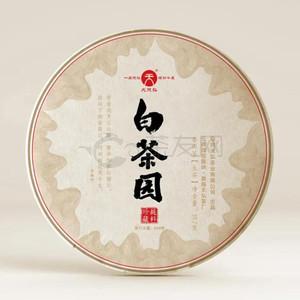 Wei xin tu pian 20210607092325