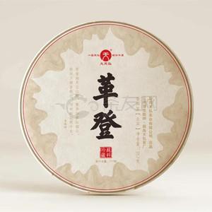 Wei xin tu pian 20210607092339