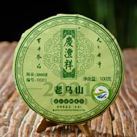 2021年七彩云南 正山古树春茶 老乌山 生茶 100克