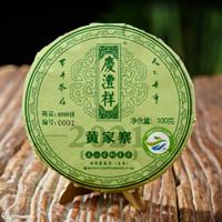 2021年七彩云南 正山古树春茶 黄家寨 生茶 100克