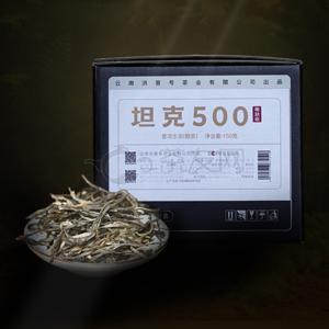 Wei xin jie tu 20210608101638