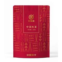 2021年中茶普洱 中茶牌 中茶红茶 200克