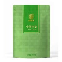 2021年中茶普洱 中茶牌 中茶绿茶 200克