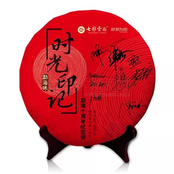 Wei xin tu pian 20210610143416