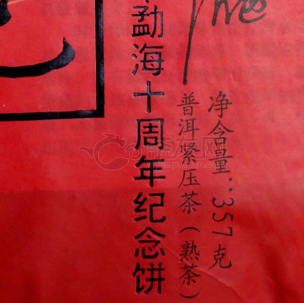 Wei xin tu pian 20210610143024