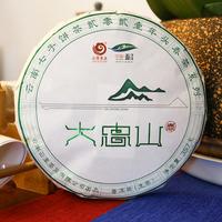 2021年云章 头春茶·大忠山 生茶 357克