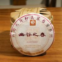 2021年云章 头采春芽·幽谷之春 生茶 100克