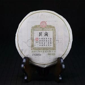 Wei xin tu pian 20210616174231