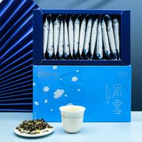 2021年中茶蝴蝶牌 蝴蝶茉莉凤雪 茉莉花茶 80克