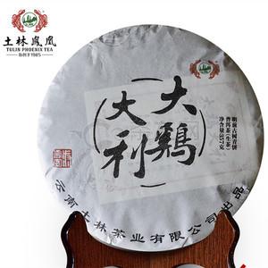 Wei xin tu pian 20210616175659