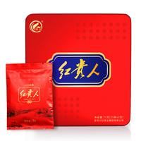 2021年川红集团 红贵人 红茶 75克