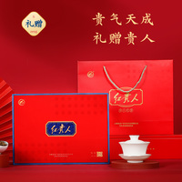 2021年川红集团 红贵人梦之红 红茶 150克