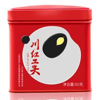 2021年川红集团 川红功夫 红茶 50克