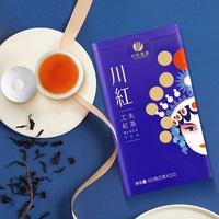 2021年川红集团 川红功夫 红茶 60克