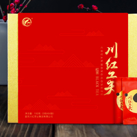 2021年川红集团 川红功夫 红茶 192克