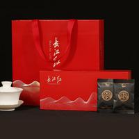 2021年川红集团 长江红 红茶 51克