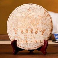 2021年六大茶山 景迈遗香 熟茶 357克