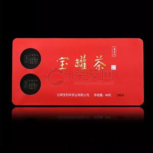 Wei xin tu pian 20210621170829