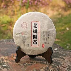 Wei xin tu pian 20210621171918