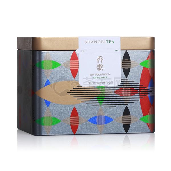 2020年川红集团 香歌茉莉桂花红茶 再加工茶 55克