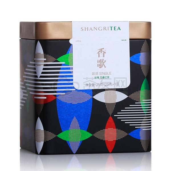 2020年川红集团 香歌玫瑰红茶 再加工茶 25克