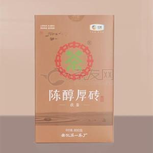 Wei xin tu pian 20210623095742