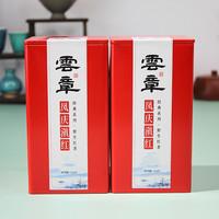 2020年云章 凤庆滇红·野生红茶 滇红茶 240克