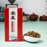 2020年云章 凤庆滇红·蜜香金螺 滇红茶 250克