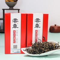 2020年云章 凤庆滇红·古树红茶 滇红茶 240克