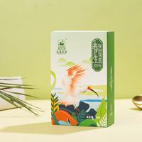 2019年泾渭茯茶 春生块泡茯茶 黑茶 50克